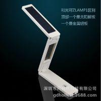 太阳能LED护眼充电台灯学习工作学生卧室床头灯 触摸调光台灯