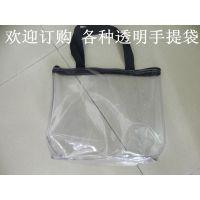 欢迎订购 各种各样透明pvc手提袋 透明礼品广告袋 透明手提化妆袋
