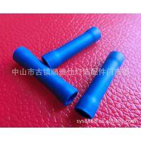 生产BV2长形中间接线端子/冷压端子/中间直通端头