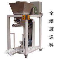 简易包装机、钛白粉包装机, 阀口袋灌装机