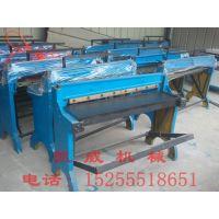 小型裁板机供应、1毫米脚踏剪板机、彩钢瓦剪板机、铝牌裁板机