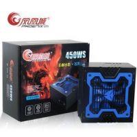 供应正品凤凰城狂龙450w 被动超静音台式电脑 台机电源游戏机箱电源