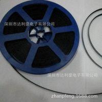 供应厂家专业销售飞利浦牌全系列贴片三极管2N7002 BAV99  价格优惠