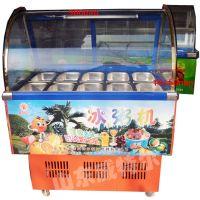 供应冰粥机、12格冰粥机、冰粥展示柜、保鲜冰粥机、冷冻保鲜冰粥机