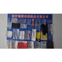 临沂垃圾袋、医院医疗废物袋、医疗垃圾袋、山东、临沂、济宁、东营