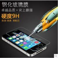三星9308钢化屏保膜 i9300 s3手机钢化玻璃保护屏0.26MM