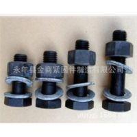 【现货供应】钢结构专用GB/T1228-1230 10.9级大六角 厂家直销