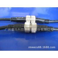 金属铜帽电缆接头 快速防水直通接头 2 3 4 5芯18mm