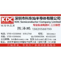 【三极管】供应2SA1013-Y全新原装正品现货长电品牌 晶体管