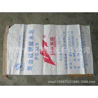 复合硅酸盐水泥袋