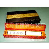 供应包装盒 出版物包装盒 书画包装盒 礼品盒 锦盒