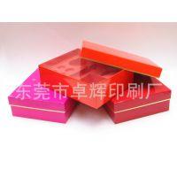 白色瓦楞纸盒,彩色印刷包装纸盒,方形纸盒