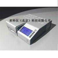 MKY-THP2000单通道普通型温湿度记录仪