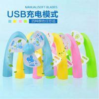 创意糖果色M字造型USB迷你充电风扇/个性便携式小风扇!