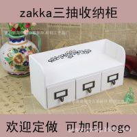zakka杂货白色复古做旧桌面收纳盒工艺品三抽储物展示盒拍摄道具