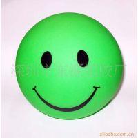 供应搪胶笑脸灯罩 玩具灯罩 精品灯罩 礼品灯罩(图