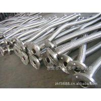 中央空调大口径金属波纹软管 金属软管波纹管 法兰式金属软管