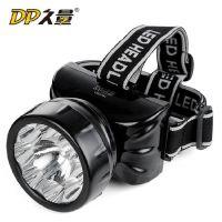 久量LED充电式头灯 户外照明夜钓鱼灯 头戴松紧强光高亮远射灯781