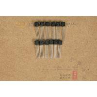 【优势三极管】78L05 L78L05 WST7805小功率晶体管TO-92直插