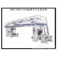 供应瑞安复合机厂家专业生产批发ZBGF-C干式复合机价格优惠