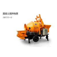 供应供应混凝土搅拌拖泵