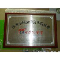 供应【广州亚克力标牌制作/金属长方形胸牌制作】价格厂家