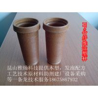 供应高性能木竹纤维复合材料注塑粒料 木塑粒料,木塑注塑粒料