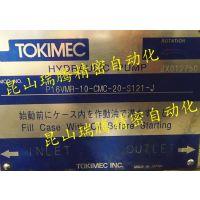 供应P16VMR-10-CMC-20-S121-J 可变量柱塞泵 东京计器 TOKIMEC