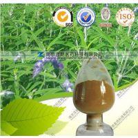 供应厂家直销毛喉鞘蕊花提取物,弗斯可林 10%-98%,医药原料