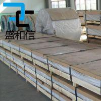 供应MIC-6精密铸铝板 超硬的MIC-6精密铸铝板热卖