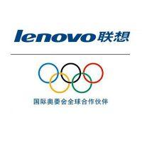 上海联想笔记本电脑上门维修点