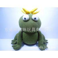 东莞厂家专业定做 毛绒玩具毛线青蛙王子  外贸产品 质量可靠