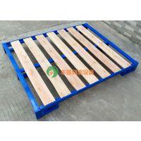 钢木托盘 新型钢木托盘 新型钢木托盘厂家设计丰菱钢木托盘非标定制托盘铁卡板
