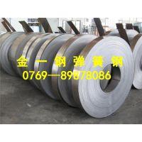 供应进口弹簧钢,1.1269弹簧钢带,弹簧钢带厂