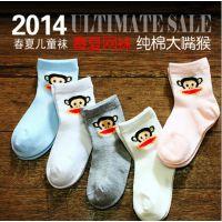 韩国中筒大猴网眼袜 春夏薄款儿童袜子 宝宝纯棉镂空透气袜子W023