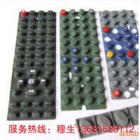 广东省阳江市长年生产供应手机生产厂家硅胶(SI)手机按键dome