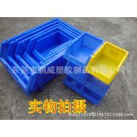 超值加厚塑胶组合式零件盒 背挂式 插住零件盒 螺丝小物料盒