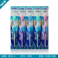 供应【2014经典】30*10卡座水晶透明双色牙刷精美的手柄女士牙刷畅销款2009