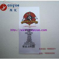 供应杭州丝网印刷 纸张丝网印刷 吊牌丝网印刷