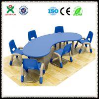 【幼儿园家私】幼儿园桌椅儿童桌椅生产厂家 奇欣游乐塑料制品