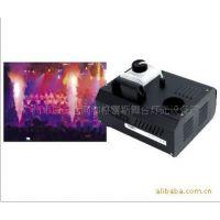 厂家供应高品质舞台设备/1500W舞台气柱烟机 DMX512
