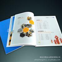 样本设计 产品目录印刷 设计 烟台禾晟品牌