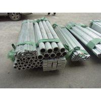 大小铝管6063铝管 圆铝管 厂家直销 一般纳税人