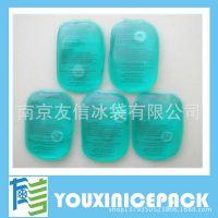 新款暖手宝 多功能心热水袋 自动暖手宝 神奇PVC暖宝 厂