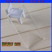 努比亚Z7mini手机高清贴膜 钻石贴膜 磨砂膜 PET手机贴膜 玻璃膜