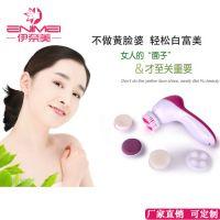 女人帮 5合一电动洗脸仪 洁面仪洗脸神器 多功能按摩洗脸磨皮刷