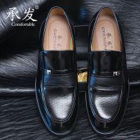 【厂家直销】承发新款商务男鞋品牌男鞋真皮鞋子温州男皮鞋