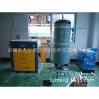 【深圳平湖】供应15KW/20HP欧克尔螺杆式空压机