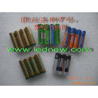供应干电池,环保电池,2元店,5号电池,低汞电池