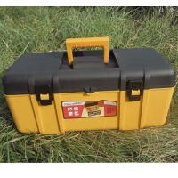 全新多功能塑料工具箱 工程家用五金收纳箱 大号23寸 出口德国